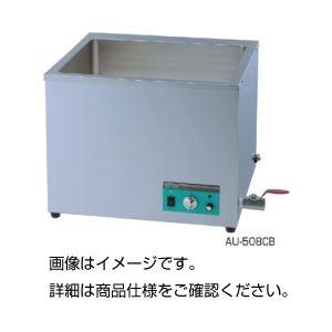 【送料無料】卓上大型超音波洗浄器AU-508CB