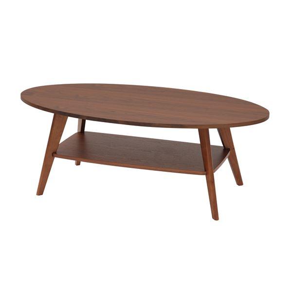 【送料無料】あずま工芸 リビングテーブル 幅110cm ダークブラウン WLT-2140