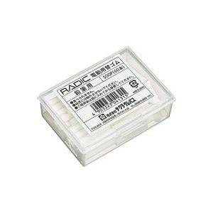 【送料無料】(業務用100セット) サクラクレパス ラビット替ゴム 500P 鉛筆用