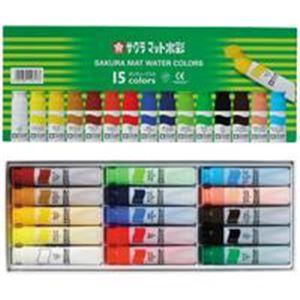 【送料無料】(業務用30セット) サクラクレパス マット水彩ポリ MW15PE 15色