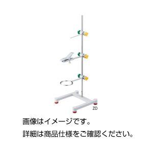 【送料無料】鉄製スタンド ZD