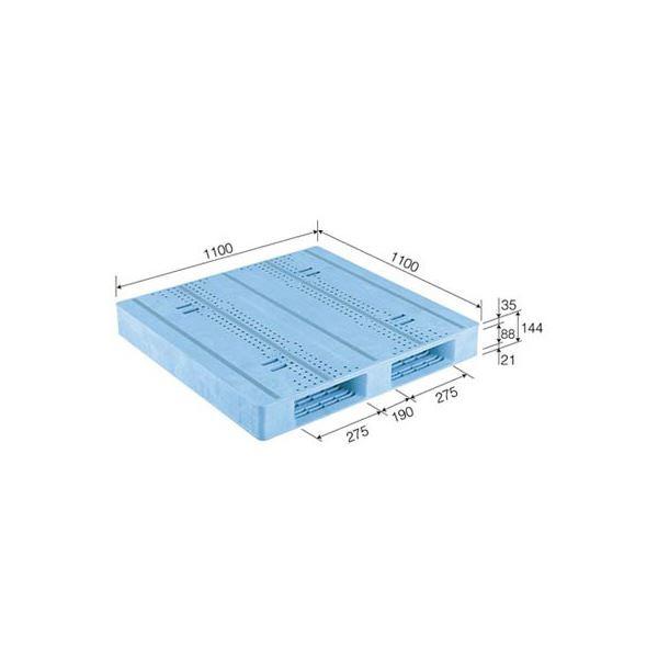 【送料無料】三甲(サンコー) プラスチックパレット/プラパレ 【片面使用型】 D2-1111F-3 ライトブルー(青)【代引不可】