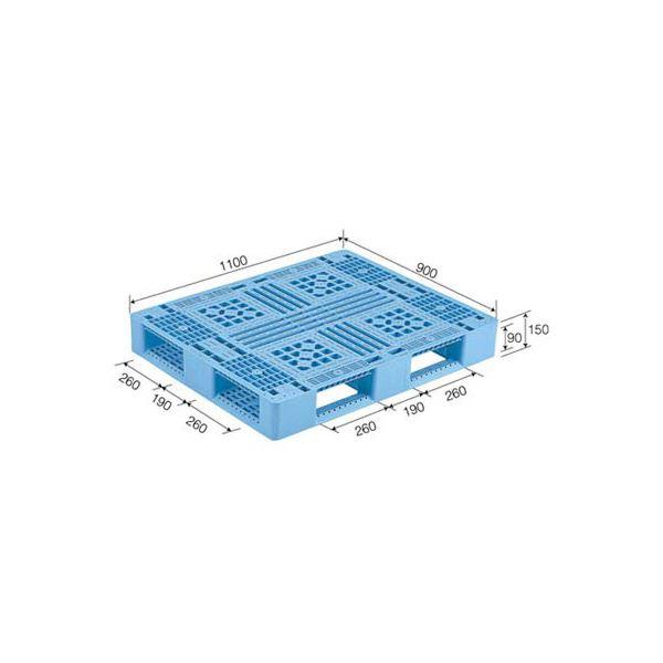 (業務用2個セット)三甲(サンコー) プラスチックパレット/プラパレ 【片面使用型】 D4-911 PP ライトブルー(青) 【代引不可】