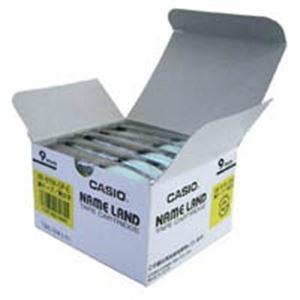 【送料無料】(業務用5セット) カシオ計算機(CASIO) テープ XXR-9YW-5P-E 黄に黒文字 9mm 5個
