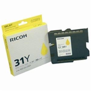 【送料無料】(業務用5セット) RICOH(リコー) ジェルジェットカートリッジ GC31Yイエロー