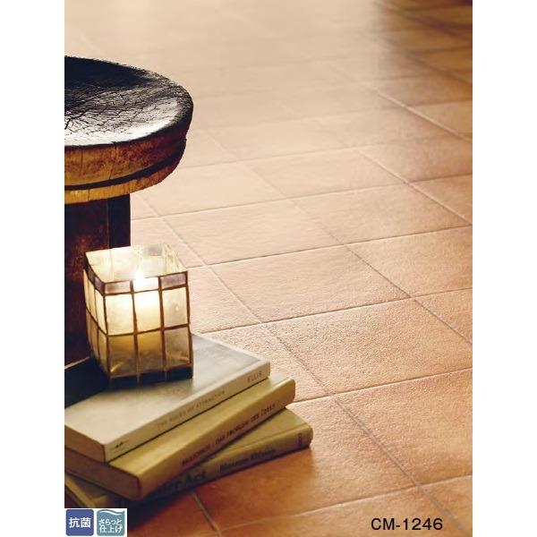 【送料無料】サンゲツ 店舗用クッションフロア テラコッタ 品番CM-1246 サイズ 182cm巾×7m