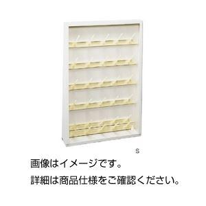 【送料無料】(まとめ)ドライボード S(壁掛タイプ)【×2セット】