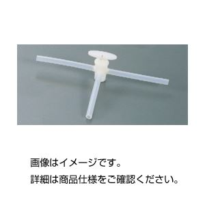 (まとめ)ポリエチレン三方活栓12mm【×5セット】