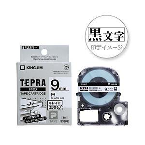 【送料無料】(業務用セット) 「テプラ」PROシリーズ キレイにはがせるテープ 9mm幅テープ 色:白に黒文字 【×10セット】