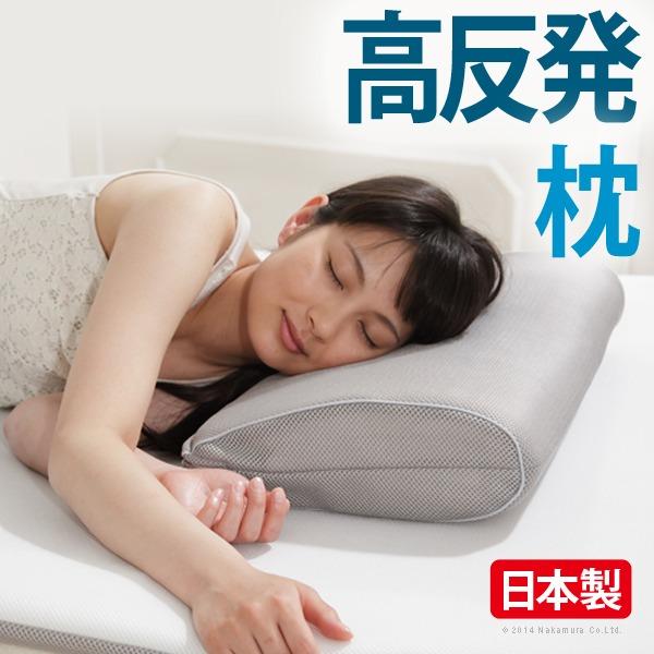 【送料無料】新構造エアーマットレス エアレスト365 ピロー 32×50cm 高反発 枕 洗える 日本製 グレー 【代引不可】