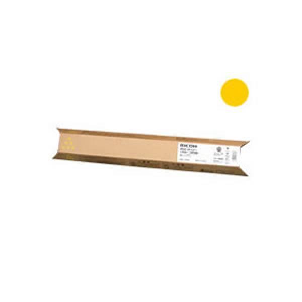 (業務用3セット) 【純正品】 RICOH リコー トナーカートリッジ 【C810H Y イエロー】 SPトナー