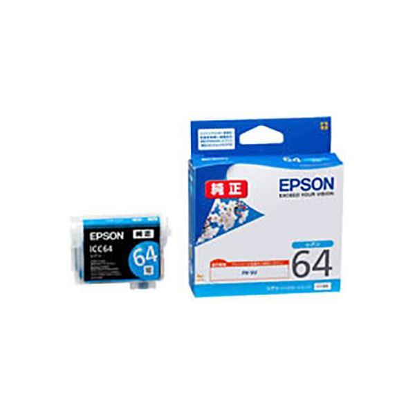 【送料無料】(業務用5セット) 【純正品】 EPSON エプソン インクカートリッジ 【ICC64 シアン】