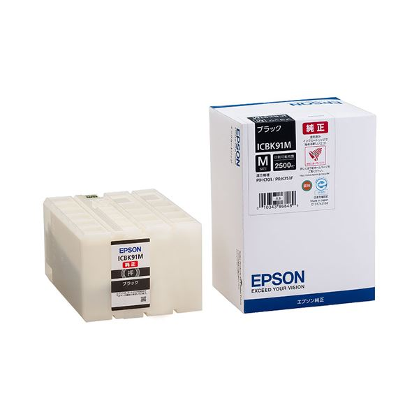 【送料無料】(まとめ) エプソン EPSON インクカートリッジ ブラック Mサイズ ICBK91M 1個 【×3セット】