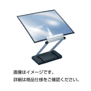 【送料無料】折りたたみ式拡大鏡 1.7倍 スタンド式 No690