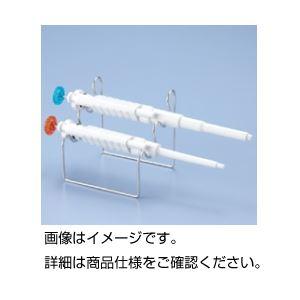 【送料無料】(まとめ)ピペットスタンド 水平置きタイプ ステンレス製 PS-2D 【×5セット】