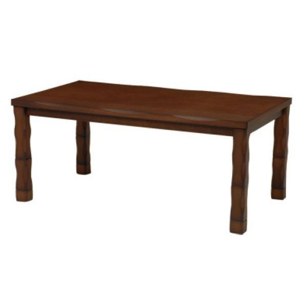 【送料無料】ダイニングこたつテーブル 本体 【長方形/幅150cm】 木製 高さ4段階調節可 継ぎ足付き 『BIZAN』【代引不可】