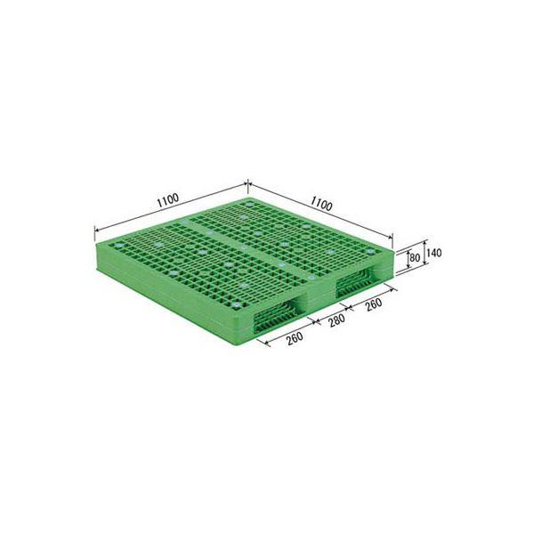 【送料無料】三甲(サンコー) プラスチックパレット/プラパレ 【両面使用型】 段積み可 R2-1111 グリーン(緑)【代引不可】