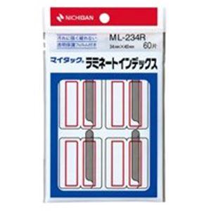 【送料無料】(業務用200セット) ニチバン ラミネートインデックス ML-234R 赤