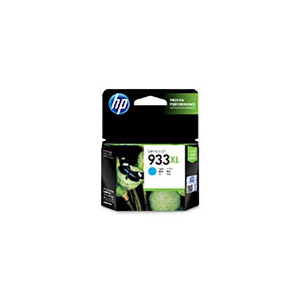 【送料無料】(業務用5セット) 【純正品】 HP インクカートリッジ 【CN054AA HP933XL C シアン】