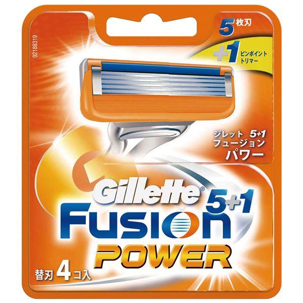【送料無料】ジレット フュージョン5+1パワー替刃4B × 10 点セット