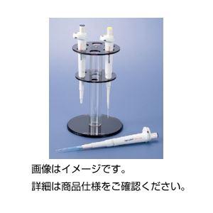【送料無料】マイクロピペットスタンド PS-6E 【回転式】 180φ×260mm アクリル製
