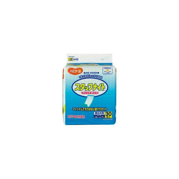 【送料無料】ピジョン 尿とりパッド ハビナーススタッフナイト(30枚×4袋) ケース J263