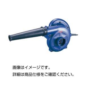 【送料無料】(まとめ)ブロワー(送風機) BL-3500【×3セット】