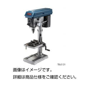 【送料無料】卓上ボール盤 TB-2131