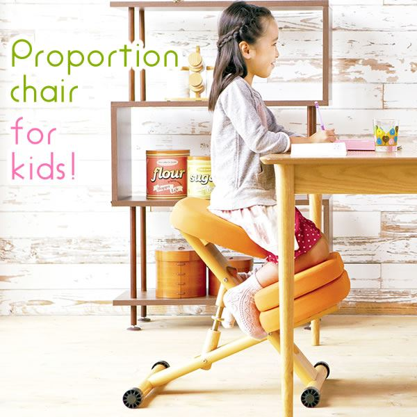 【送料無料】クッション付きプロポーションチェア/姿勢矯正椅子 【子供用 オレンジ】 木製(天然木) 座面高さ調整可/キャスター付き