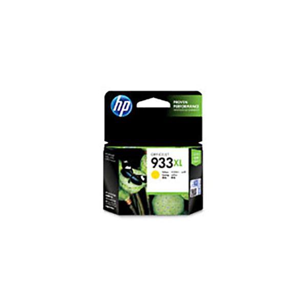 【送料無料】(業務用5セット) 【純正品】 HP インクカートリッジ 【CN056AA HP933XL Y イエロー】