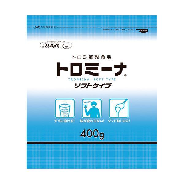 【送料無料】ウェルハーモニー トロミーナ ソフトタイプ 400g 10袋