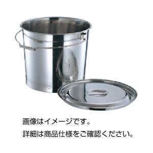 【送料無料】バケツ(プレス) 15L