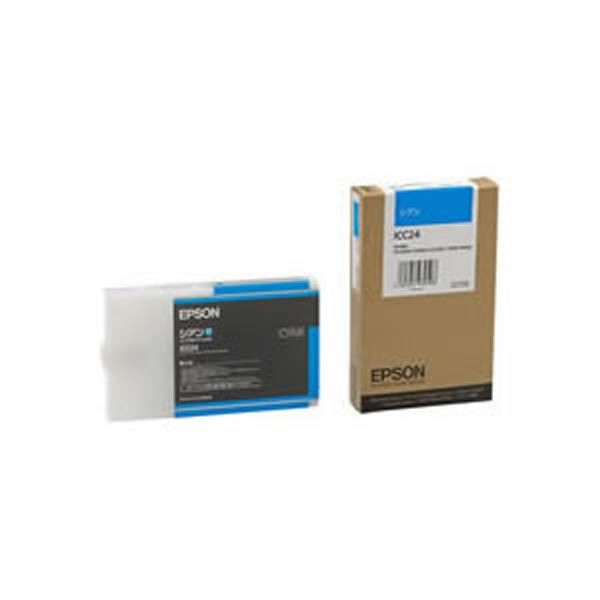 【業務用2セット】【純正品】 EPSON エプソン インクカートリッジ/トナーカートリッジ 【ICC24 C シアン】 ×2セット