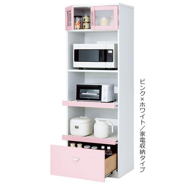【送料無料】キッチンボード/キッチン収納 【家電収納タイプ】 幅60cm スライド扉/テーブル ピンク×ホワイト
