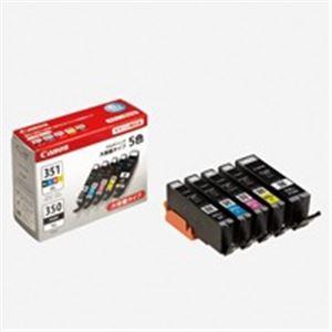 【送料無料】(業務用5セット) Canon キヤノン インクカートリッジ 純正 【BCI-351XL+350XL/5MP】 5色パック