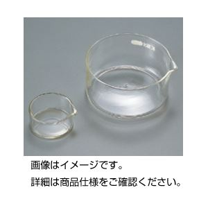 【送料無料】(まとめ)結晶皿 30φ×16mm【×10セット】