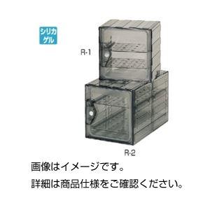 【送料無料】連結デシケーターR-2K