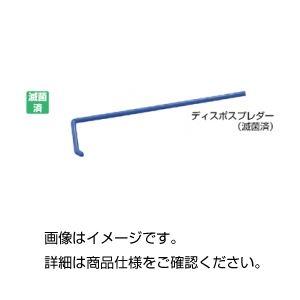 【送料無料】(まとめ)ディスポスプレダー(滅菌済) 200本入【×3セット】