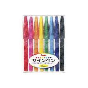 【送料無料】(業務用50セット) ぺんてる サインペン8色セット S520-8