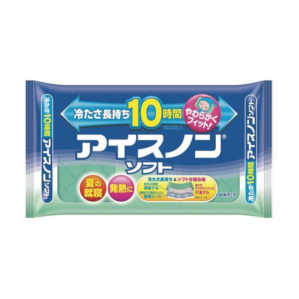 【送料無料】(業務用10セット) 白元アース アイスノンソフト