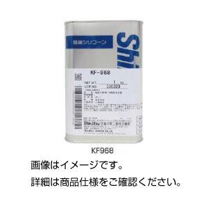 【送料無料】シリコーンオイルKF968-100