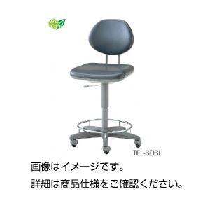 【送料無料】研究室用チェアーTEL-SD6L(ダークグレー)