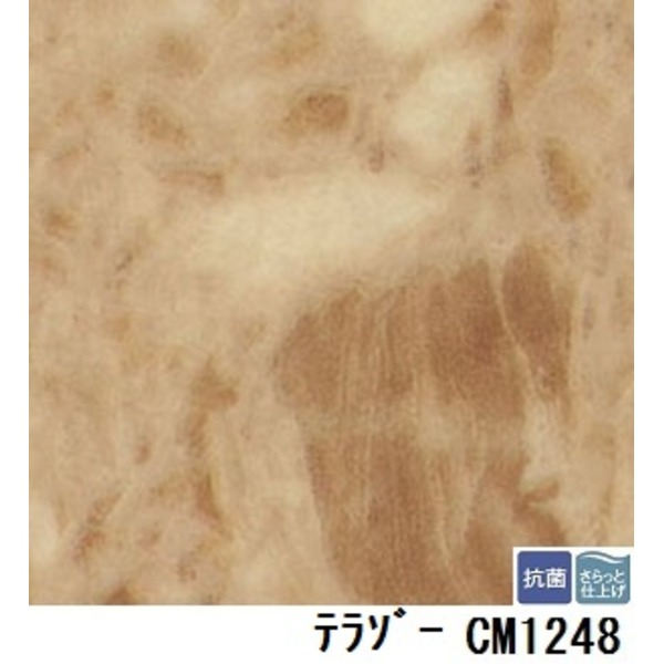 【送料無料】サンゲツ 店舗用クッションフロア テラゾー 品番CM-1248 サイズ 182cm巾×8m