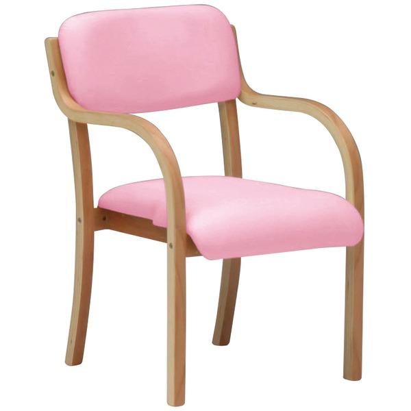【送料無料】スタッキングチェア 【2脚入り】 木製 肘付き ピンク 【Support】サポート 【完成品】【代引不可】