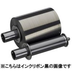 【送料無料】(業務用3セット) マックス インクリボン BP-R グレー