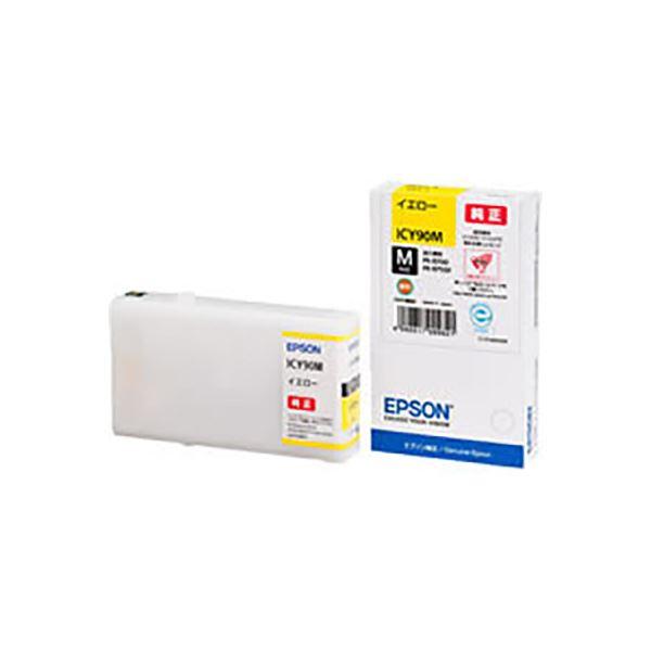 (業務用5セット) 【純正品】 EPSON エプソン インクカートリッジ 【ICY90M イエロー】 Mサイズ