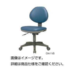 【送料無料】研究室用チェアー CHI-1VB