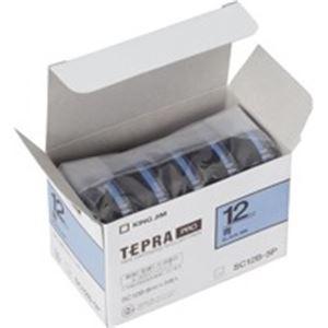 『5年保証』 テプラ カラーラベル(青) 【幅:12mm】 SC12B-5P:ワールドデポ 【送料無料】(業務用10セット) キングジム 5個入り PROテープ/ラベルライター用テープ-DIY・工具