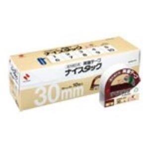【送料無料】(業務用10セット) ニチバン ナイスタックブンボックス NWBB-N30