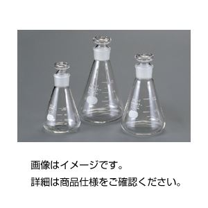 (まとめ)共栓三角フラスコ(イワキ)300ml【×5セット】
